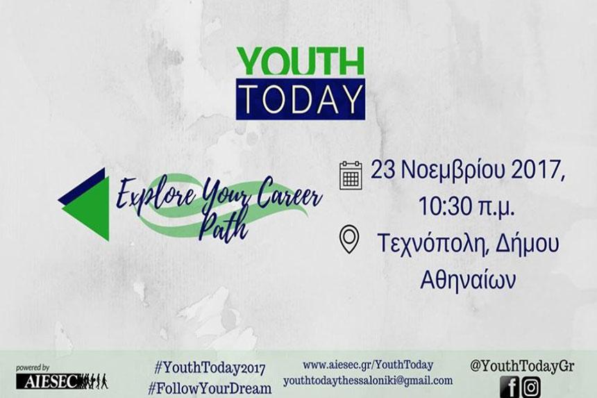 Youth Today Athens 2017