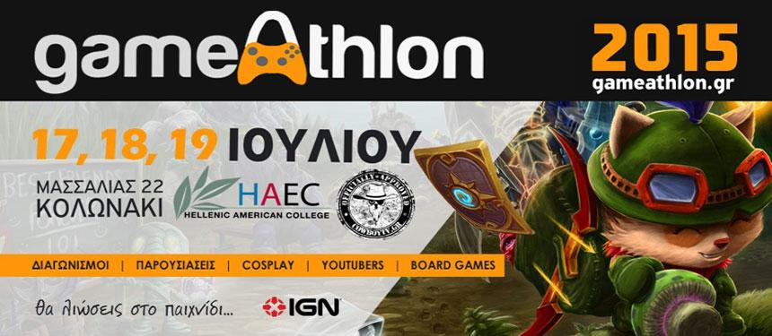 GameAthlon 2015