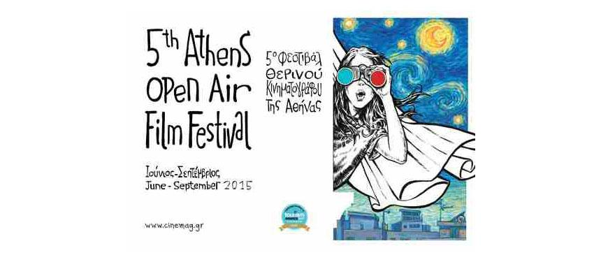 5th Athens Open Air Film Festival